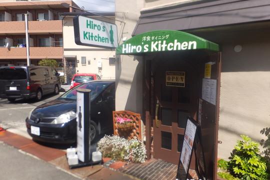 池田・石橋 「hiro's kitchen(ヒロズキッチン)」 ハンバーグ・エビフライ・チキン南蛮の豪華ランチセット!