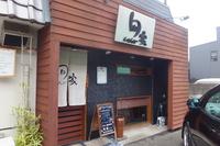 池田・城南 「旬家(しゅんか)」 コスパ高いお値打ちのにぎりランチ!