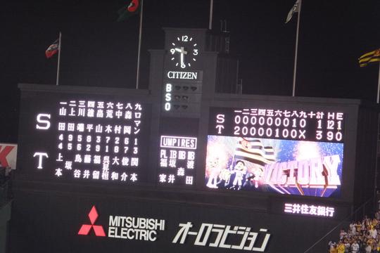 西宮・甲子園球場 「阪神 対 ヤクルト」 史上最強のロイヤルスイートで観戦させて頂きました!