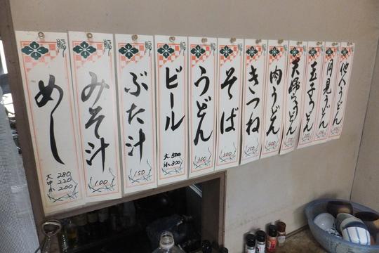 池田・尊鉢 「アサヒ屋」 住宅街のザ・食堂で頂く肉じゃがとごま和え!