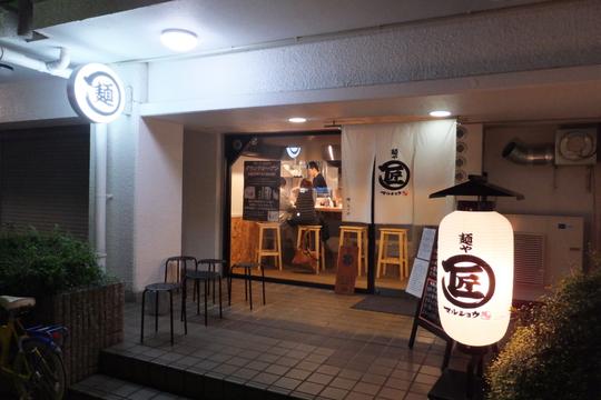 吹田・江坂 「マルショウ」 醤油中華そばに豚めしは相性バッチリ!