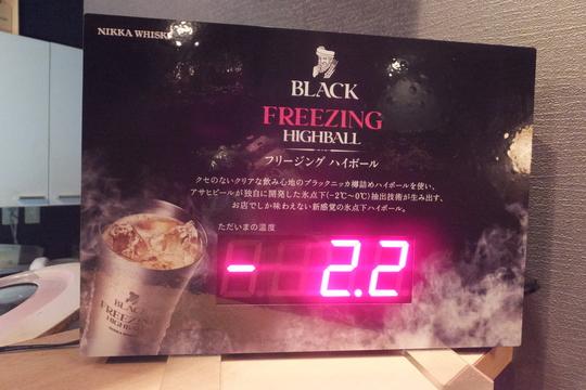 吹田・江坂 「一鶏。」 焼鳥が気軽にリーズナブルに頂けます!
