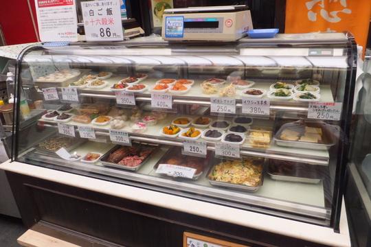日本橋・黒門市場 「招福庵」 定食屋で頂ける絶品のローストビーフ丼!