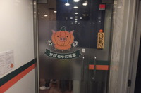 本町 「かぼちゃの馬車」 お値打ちのお任せコースを堪能しました!