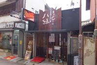 豊中・蛍池 「八縁 おやどんの店」 居酒屋で角煮定食!