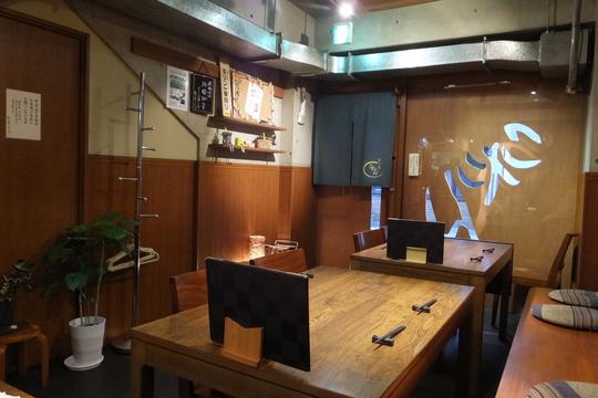 京都・大宮 「こたん」 おばんざいとイタリアンが融合した人気のお店!