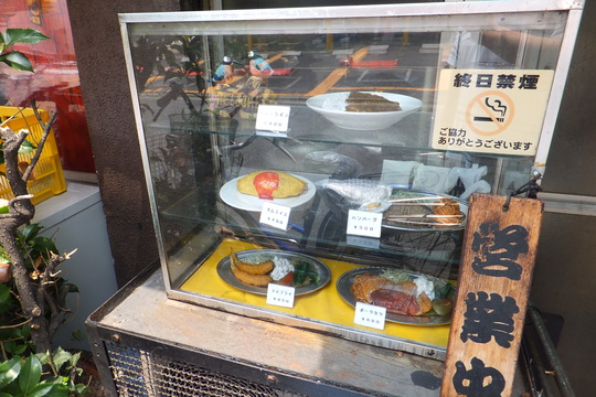 なんば 「グリルうえの」 老舗の洋食屋で名物オムライスを食す!