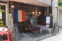 四ツ橋・新町 「son−ju−cue(村塾)」 フレンチバルでメイン+ブッフェ形式のお値打ちランチ!