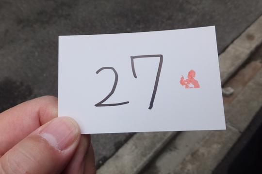 福島 「般°若(パンニャ)」 タニ☆ヤム☆パンニャ Ver.2!