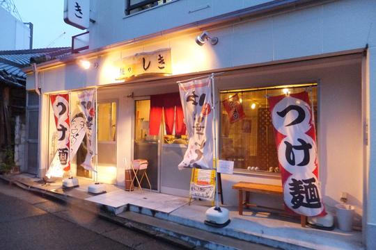 守口 「麺や しき」 大阪好っきゃ麺3 第7弾 しき麺!