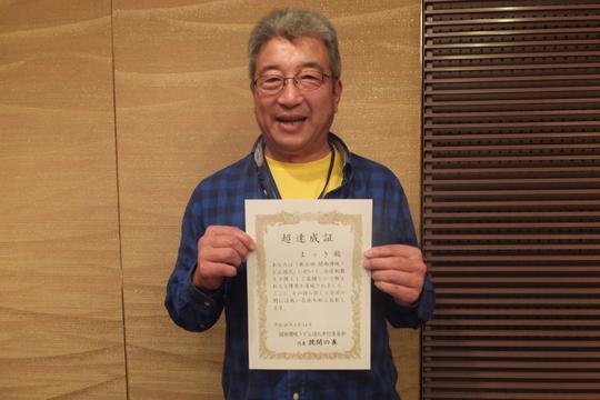 心斎橋 「大成閣」 第5回うどん巡礼達成者パーティー!
