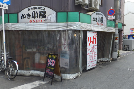 日本橋・裏なんば 「リッカ」 大阪好っきゃ麺6 第12弾 ミートソースパスタ!