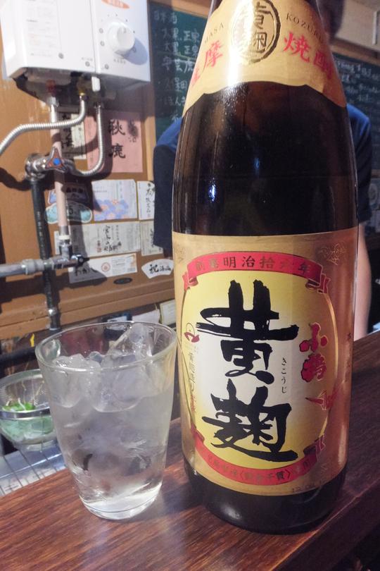 福島・野田阪神 「酒縁 ゆるり」 地獄谷の中の居心地のいいお店!