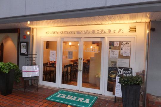吹田・江坂 「TABARA(タバラ)」自家製タルタルソースに絶品鶏の唐揚げ!
