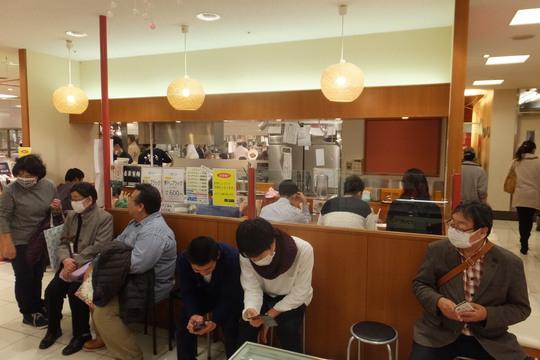和歌山・近鉄百貨店 「こってり和歌山らーめん 清乃(せいの)」 和歌山近鉄百貨店の限定煮干しブラック!