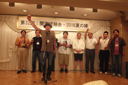 心斎橋 「大成閣」 第32回関西望麺会夏の陣!