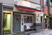 本町・淡路町 「カパンナ」 カジュアルにイタリアンを楽しめます!