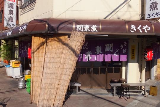 玉造 「関東煮 きくや」 人気のおでん屋はランチが狙い目!