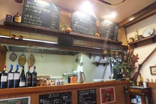 吹田・江坂 「べるぱ」 スープが美味しい隠れ家的なイタリアン!