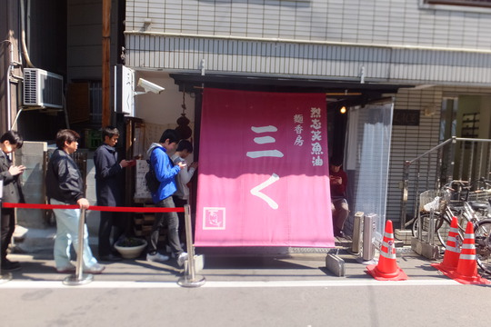 """福島 「三く」 冬季限定一日10食のハードルが超高い名物""""落し蓋""""!"""