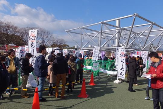 吹田・万博公園 「ラーメンEXPO 2014」 第1幕 4日目!