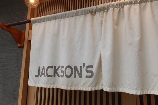 福島 「ジャクソンズ」 ラーメン激戦区でもシッカリ人気のお店!
