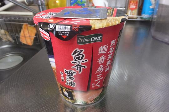 福島 「麺香房三く」 魚介がガツンと効いた魚介醤油ラーメンがカップ化!