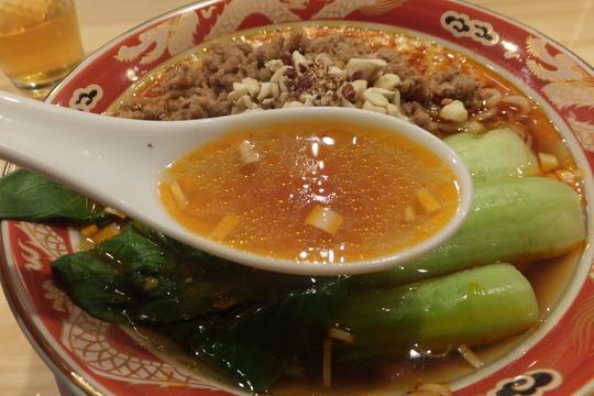 都島 「担担麺(タンタンメン)」 黄金の鰹出汁が香る担担麺がメチャクチャ旨い!