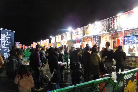 吹田・万博公園「ラーメンEXPO2013」 第2幕 2日目
