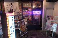 肥後橋・江戸堀 「うどん居酒屋 江戸堀」 お得な宴会コースで夜も楽しめます!
