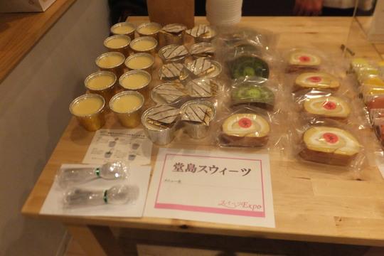 西中島 「レンタルキッチンスペースMonaca」 カレーEXPO&スイーツEXPO試食会 その4!