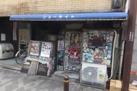 なんば・アメリカ村 「ニューライト」 大人気の老舗の洋食屋のオムライスセット!
