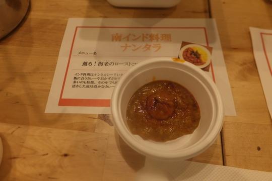 西中島 「レンタルキッチンスペースMonaca」 カレーEXPO&スイーツEXPO試食会 その3!