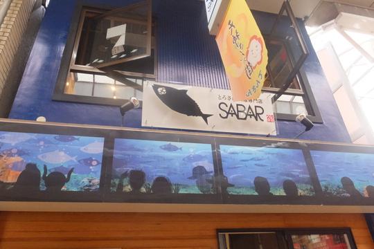 南森町・天三 「SABAR 南森町店」 鯖専門店の鯖ラーメンが旨い!