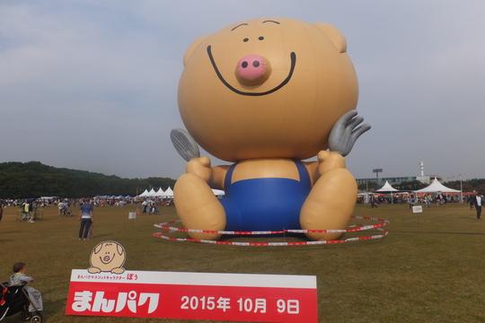吹田・万博公園 「まんパク 2015」 10月恒例の巨大グルメフェスが開催!