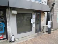 東京・新宿5丁目 「らぁ麺や 嶋」 支那そばやご出身で食べログラーメン日本一のお店で頂く絶品の醤油らぁ麺!