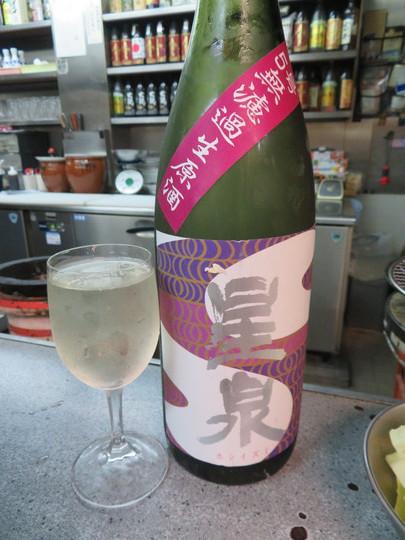 西成・鶴見橋商店街 「萩之茶屋鶴一 なにわ筋店」 季節の変わり目にスタミナチャージしてきました!