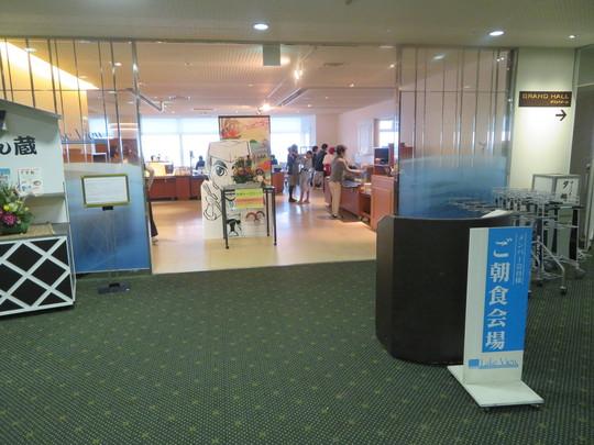 滋賀・長浜 「ホテル&リゾーツ 長浜」 滋賀・長浜珍道中 その5 レイクビューでモーニング!