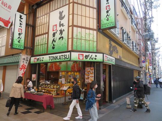 心斎橋・南船場 「とんかつがんこ」 とんかつ専門店のがんこでとじかつ弁当をテイクアウトしました!