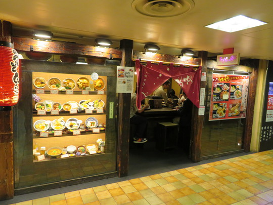 梅田・阪急三番街 「うどん兎麦(うむぎ)」 ミルキーな中にもスパイシーさが残るとり天カレーうどん!