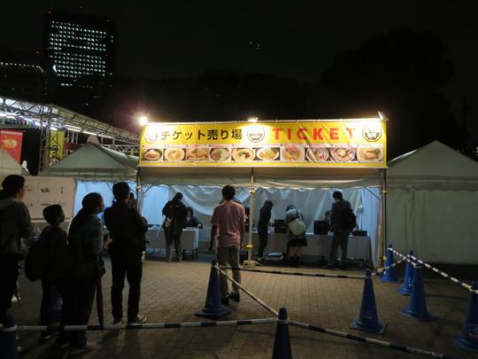 大阪城公園駅前広場 「森ちゃんのラーメンフェスタ 2018」 第1幕!