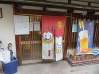 神戸・住吉 「お好み焼き 朔一」 お好み焼き屋で頂く豚キムチ定食!