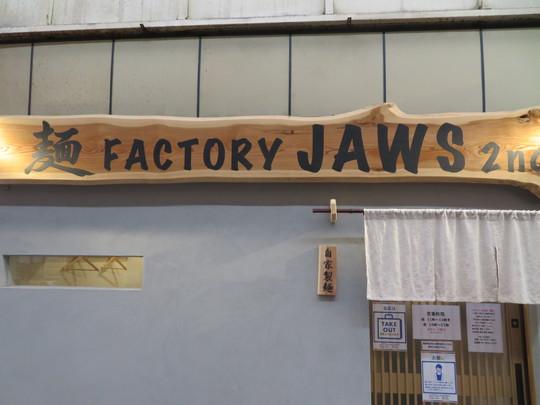 玉造 「麺FACTORY JAWS 2nd」 手揉みチヂレ極太麺が食べ応えある特製手揉み醤油らーめん!
