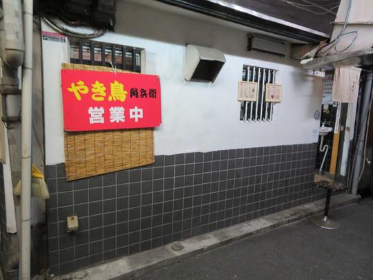 梅田・曽根崎 「角兵衛」 口の中で旨味がとろける牛タンステーキ!