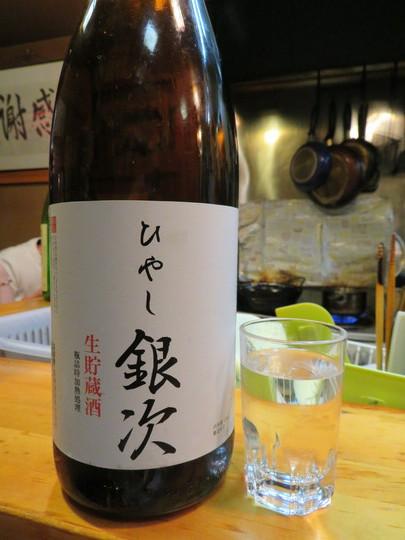 泉大津 「あみ焼鶏処 とりじん」 コラーゲンたっぷりの鶏鍋コースでお肌もツルツル!