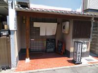 池田・姫室町 「みはる」 ボリューム満点の定食が揃った人気のお食事処!
