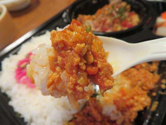 阿波座・靭公園 「SPICE  CURRY 43(スパイスカレー43)」 キーマカレーとわっぱ弁当をテイクアウト!