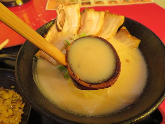 南堀江 「壺水天(こすいてん)」 チャーシュー麺と半炒飯のランチセット!