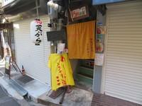 十三 「アマゾネスブッチャー」 デカイお皿で提供される4種盛のアマゾネススペシャル!