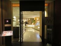 福島・ホテル阪神 「マルシェダイニング ネン」 ホテル開業20周年記念春特別メニュー!